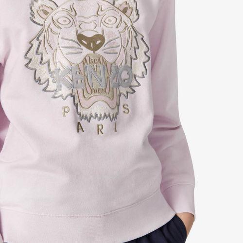 スウェットシャツ Tigre