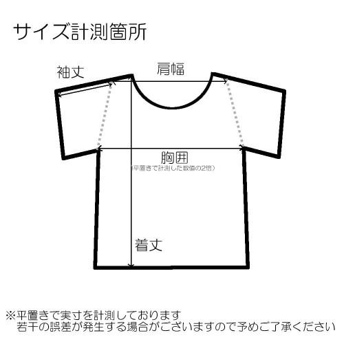 TIGER コットンTシャツ♪