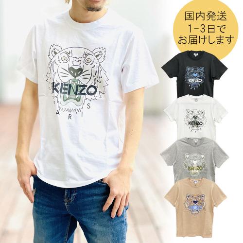 TIGER Tシャツ♪